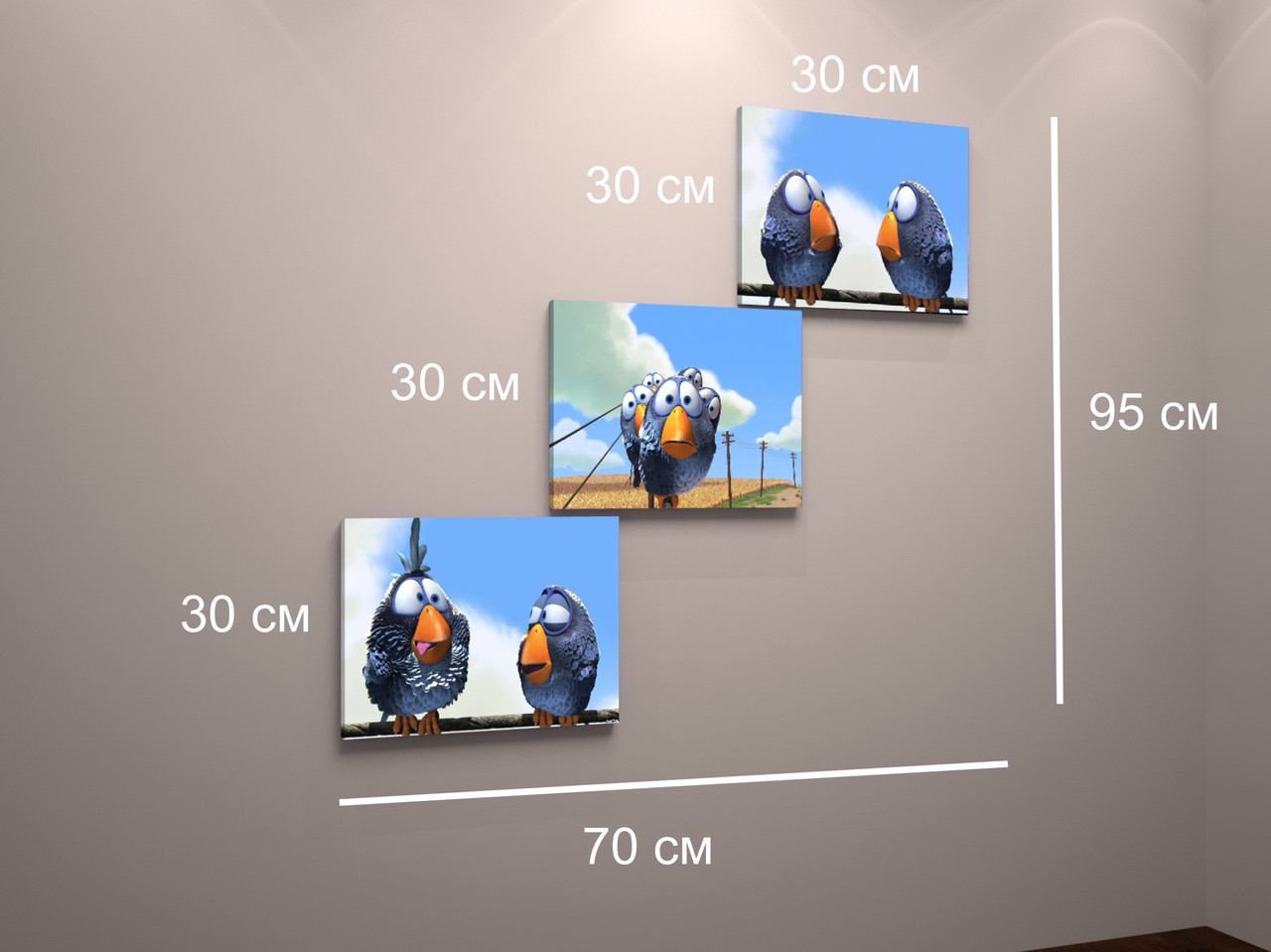 Модульная картина на заказ 90х70