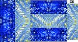 Слайдер дизайн для нігтів зимові Новий рік, фото 2