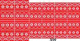 Слайдер дизайн для нігтів зимові Новий рік, фото 4
