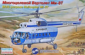 """Многоцелевой вертолет Ми-8Т """"Аэрофлот"""". 1/144 EASTERN EXPRESS 14505"""