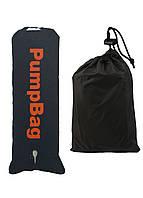 Надувной мешок-насос с клапаном Delta-Sport 50х140см Темно-серый Некомплект