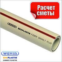Труба BASALT PN25 D.20 армированная полипропиленовая Ekoplastik
