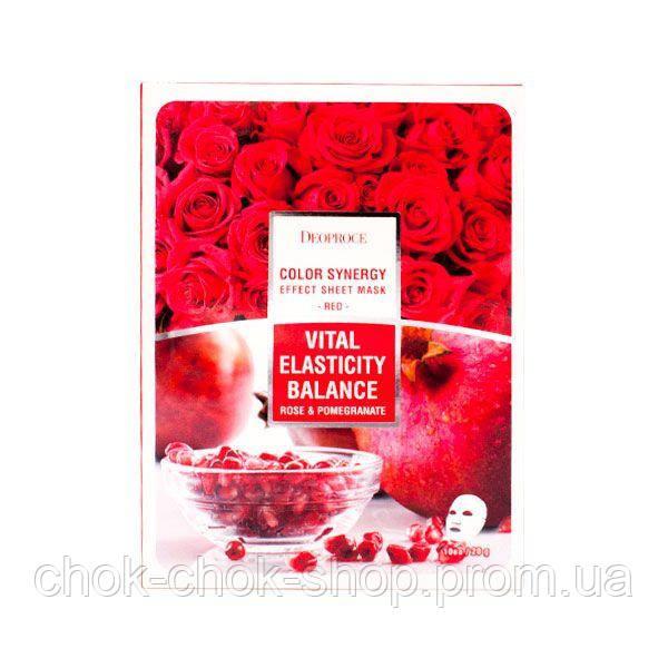 Тканевая маска на основе экстракта граната и лепестков роз Deoproce Color Synergy Effect Sheet Mask Red