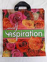 Пакет полиэтиленовый цветной с петлевой ручкой 38*43 Inspiration