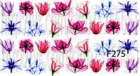 Слайдеры Цветочные