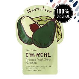 Питательная тканевая маска для лица с авокадо TONY MOLY I'm Real Mask Sheet Avocado, 21 мл