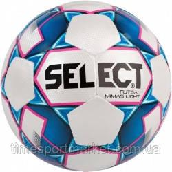 Мяч футзальный Select Futsal Mimas Light 364 (оригинал)