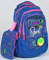 Рюкзак школьный + пенал для девочек 4, 5, 6, 7 класс, средней школы, старшие классы, ортопедический Синий