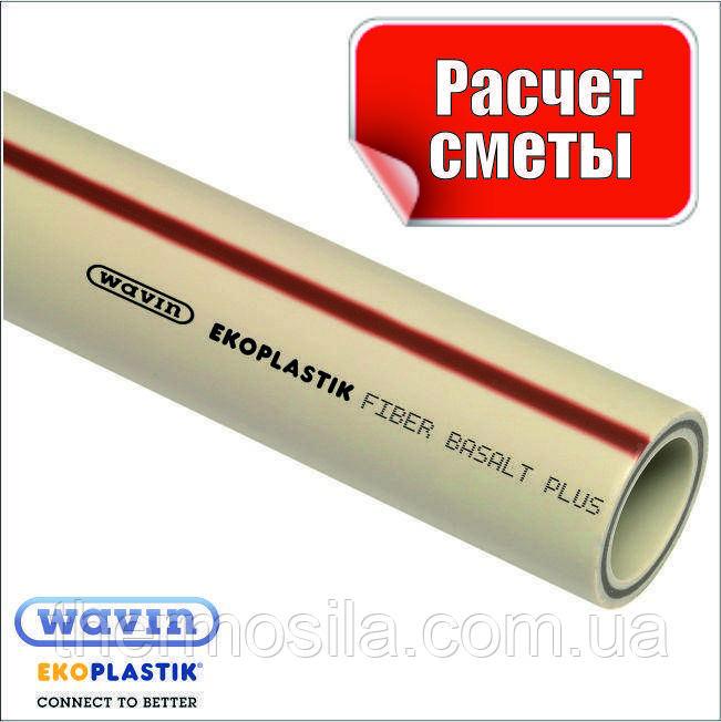 Труба BASALT PN25 D.125 армированная полипропиленовая Ekoplastik