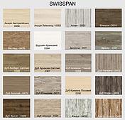 Здесь представлены все образцы ДСП, мы можем изготовить под заказ разные модели товаром в этих цветах.
