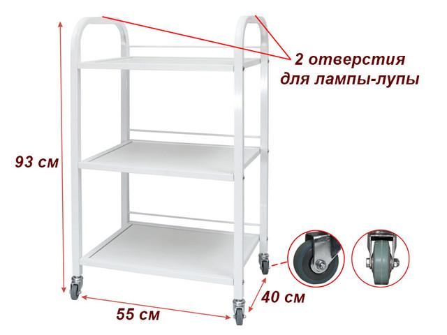 Візок косметологічна / маніпуляційна на 3 полиці модель 004 ДСП