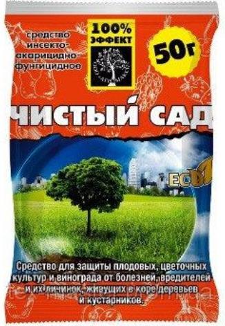 Чистый сад СП 50г (днок)