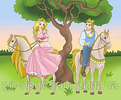 Картина по контуру Идейка Принц и принцесса (ide_7143-2) 25 х 30 см (Без коробки)