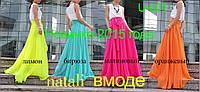 НОВИНКА!!! 2015 г.юбка в пол U-001