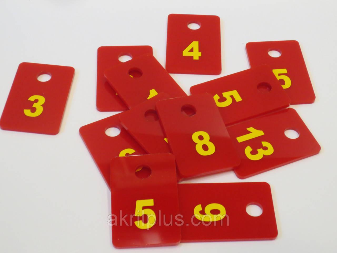 Номерки для ключей 60*40 мм