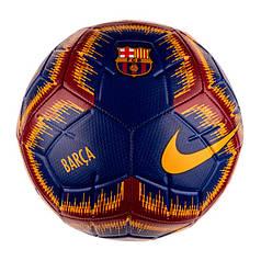 Мяч Nike  FC Barcelona Strike SC3365-455 (Оригинал)