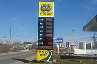 """Рекламно ценовая стела АЗС """"Мотто"""""""