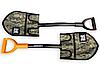 """Чехол для лопаты - сумка для находок 2 в 1 """"Два штыка"""", пиксель, фото 4"""