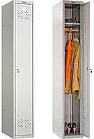 Шкаф металлический для одежды  LS-01