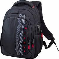 Рюкзак школьный мальчику городской для старших классов на 2 отдела черно-красный Winner One 405-5 41х31х17 см