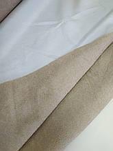 Непромокаемая ткань Waterprof бежевая (ширина 205 см)