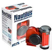 Сигнал воздушный Nautilus CA-10350