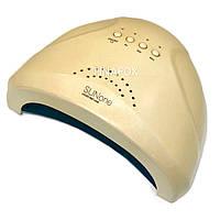 LED/UV лампа Sun1 для ногтей 48вт, светлое золото