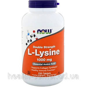 L-лизин 250 таб 1000 мг онкопротектор, для блокирования метастазов Now Foods USA