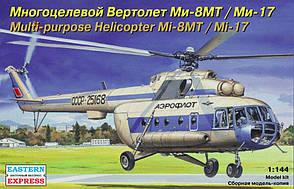 Ми-8МТ/Ми-17 Аэрофлот. 1/144 EASTERN EXPRESS 14500