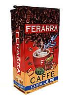 Кофе молотый Ferarra Caffe Cuba Libre 250 г