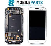 Дисплей для Samsung i9300 | I9305 | I747 | R530 | Galaxy S3 с сенсорным стеклом в рамке (Белый) Оригинал Китай