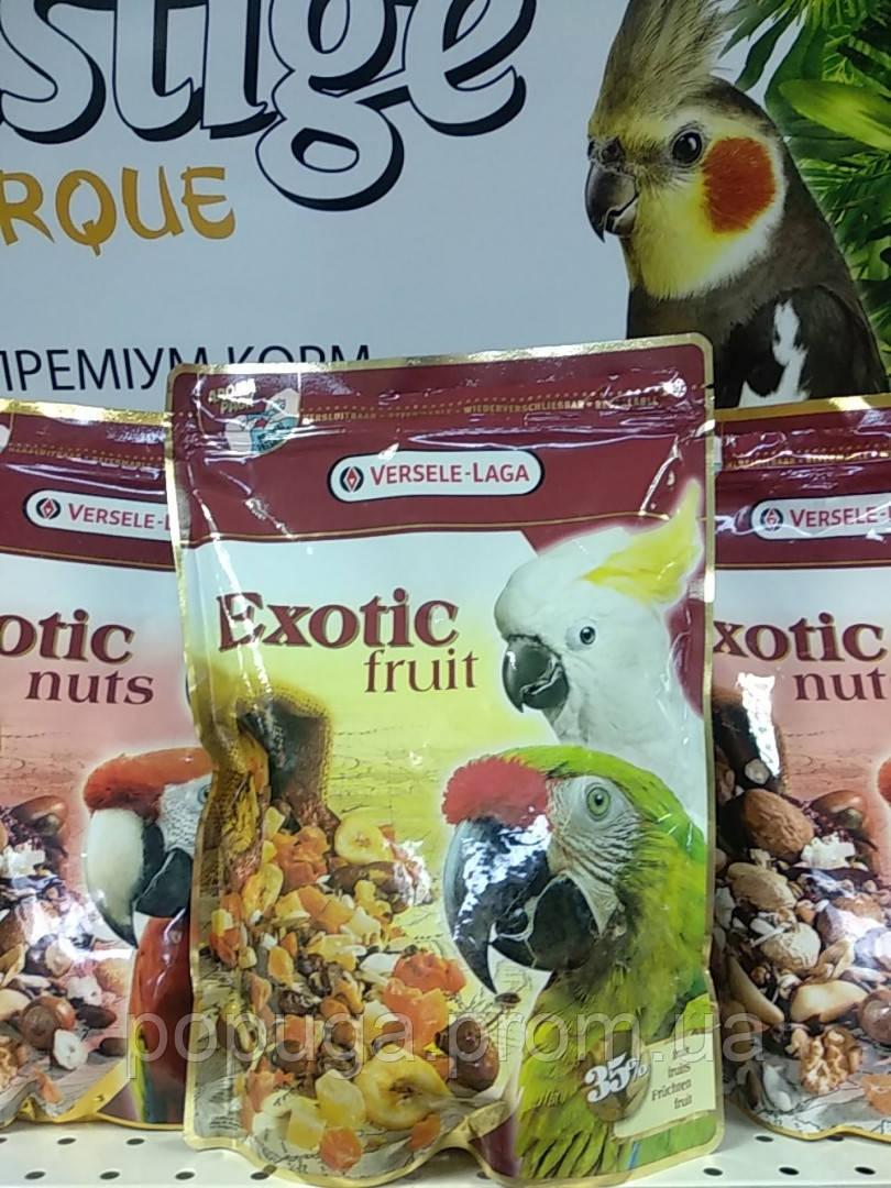 Versele-Laga Prestige ЭКЗОТИЧЕСКИЕ ФРУКТЫ (Exotic Fruit ) зерновая смесь корм для крупных попугаев