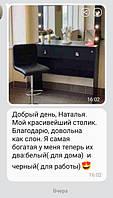 Фотоотзыв от Людмилы, г. Геническ, ВС381