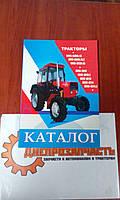 Каталог трактора ЮМЗ-8040 и модификации