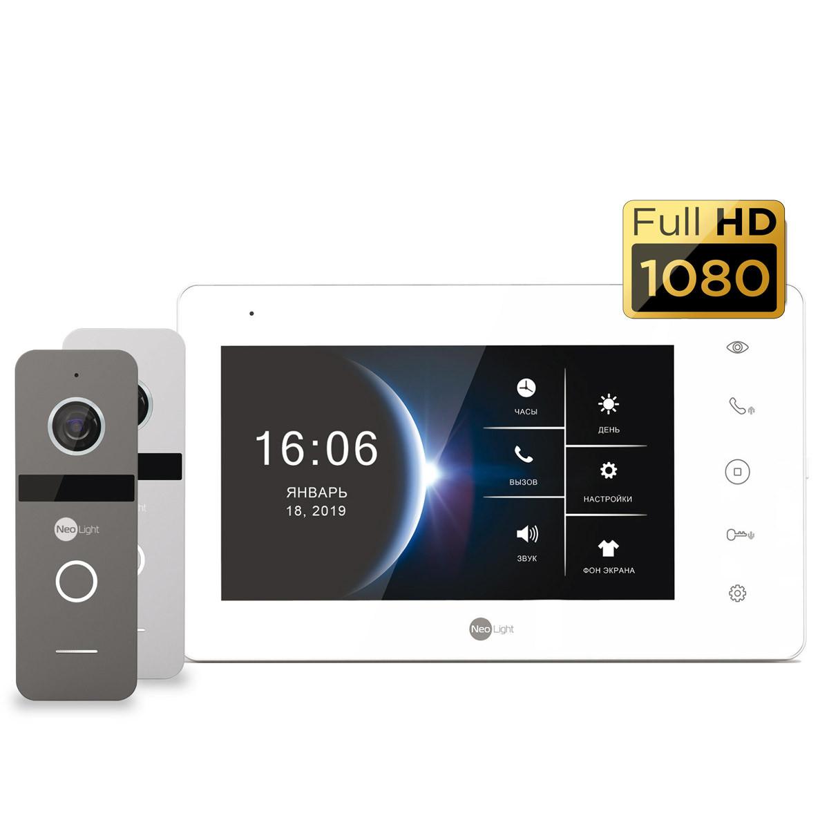 Neolight NeoKIT HD (Graphite, Silver) комплект видеодомофона