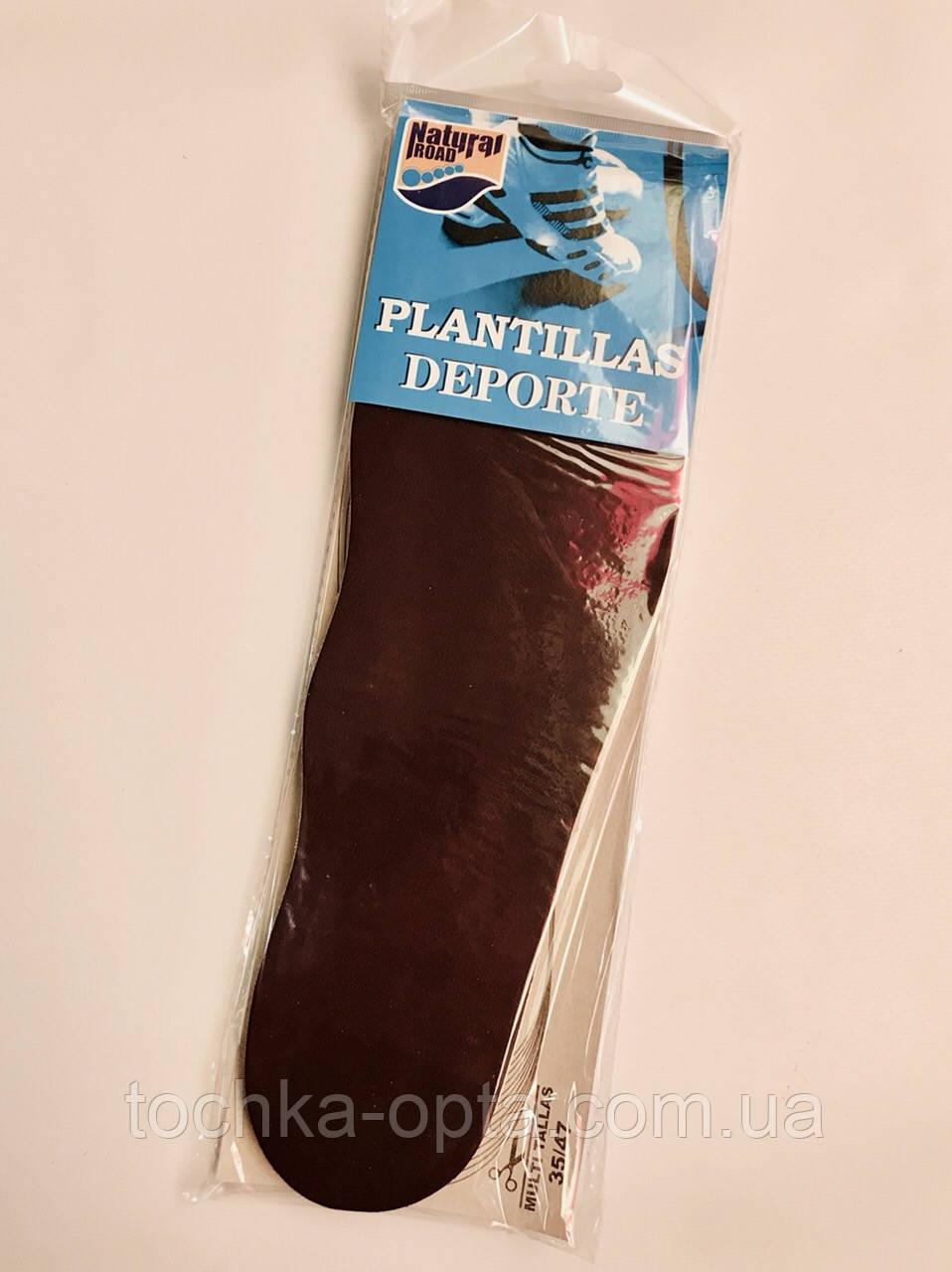 Стельки для обуви латексные универсальные 5 мм коричневые