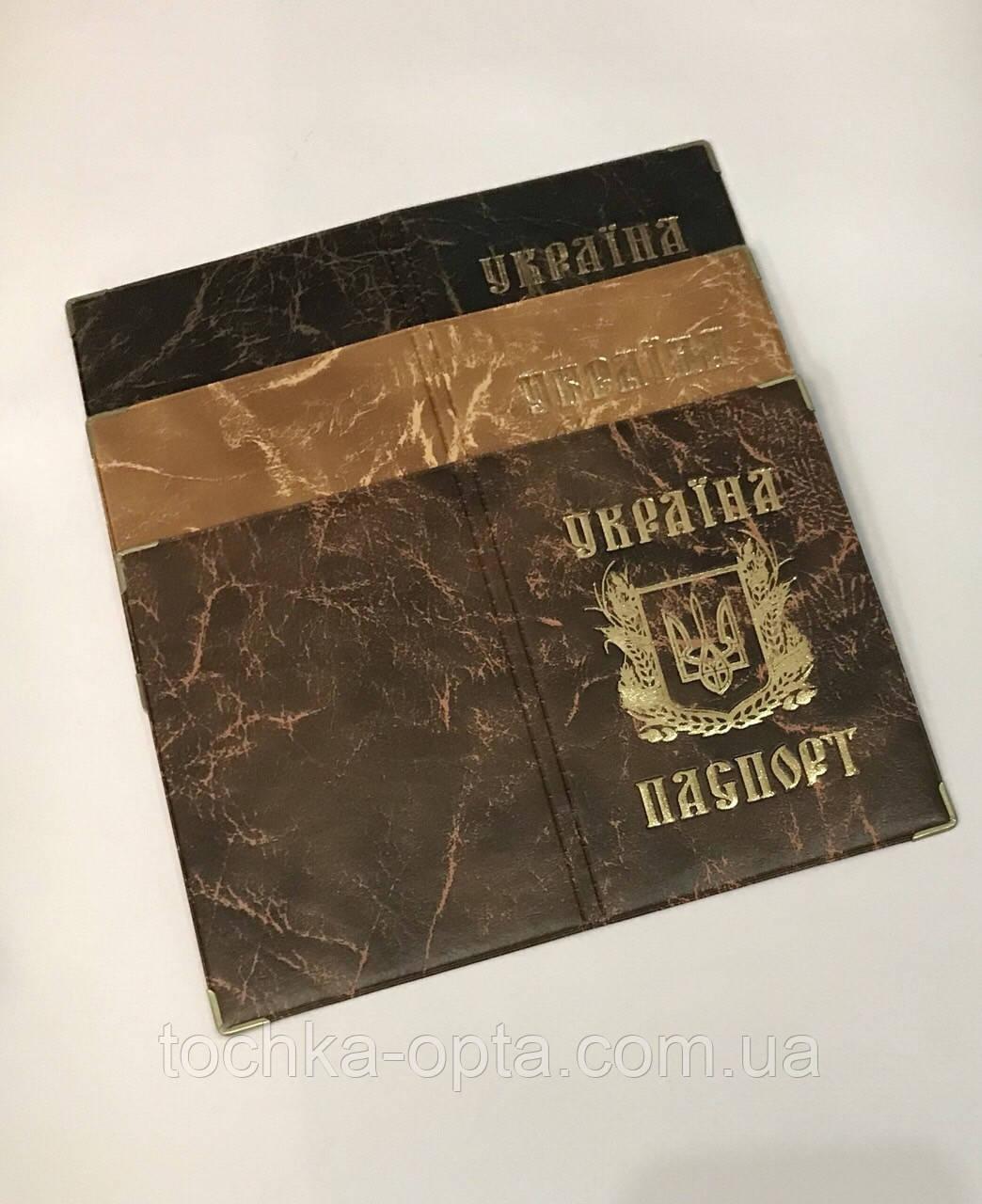 Обложка для паспорта кожзаменитель