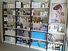 Магазины парфюмерии