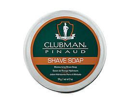Мыло для бритья CLUBMAN 59мл
