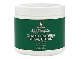 Крем для бритья CLUBMAN classic 453г