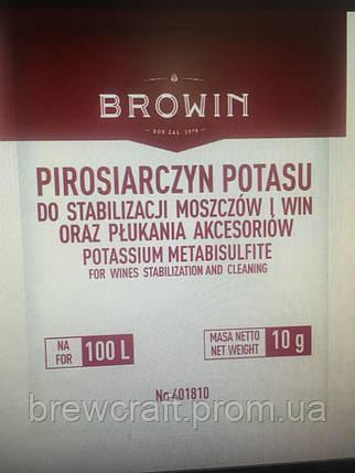 Средство для дезинфекции. Дисульфит калия. Польша. Browin, 100 грамм, фото 2