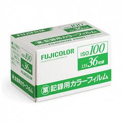 Фотопленка FUJI Print (Industrial) 100 (135/36)