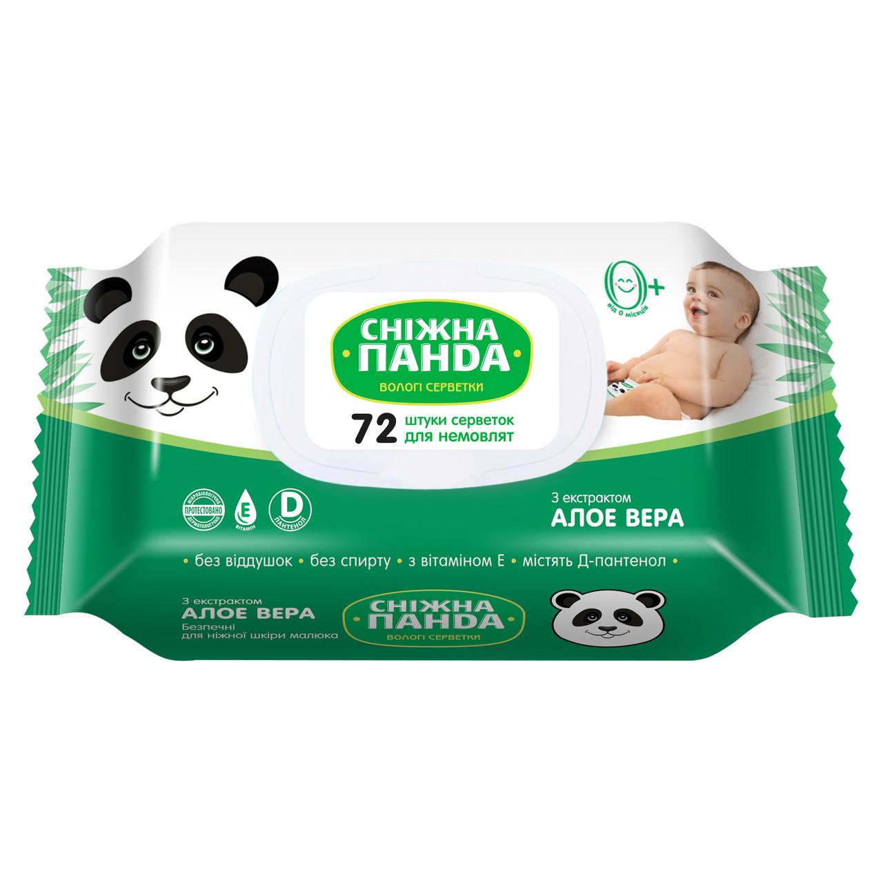 Снежная панда влажные салфетки для детей Алое без аромата 72 шт.