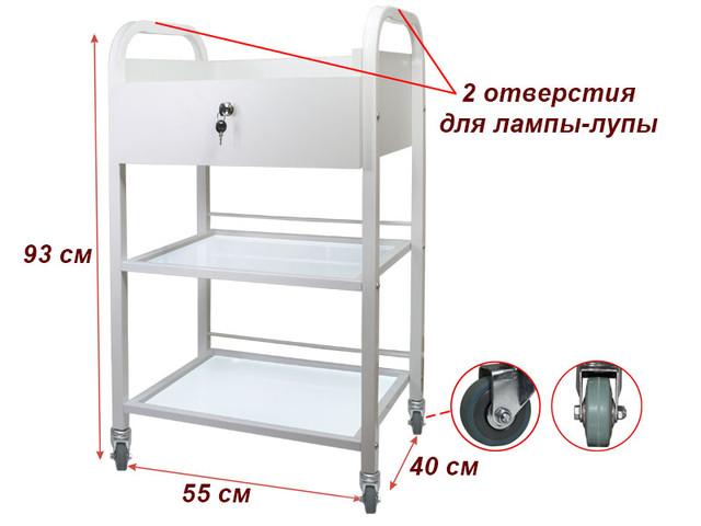 Тележка 009 с ящиком:купить в Украине(Киев,Одесса,Днепр) по отличной цене.