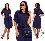 Платье-рубашка под пояс с короткими рукавами и гипюровыми вставками раз.48-54, фото 2
