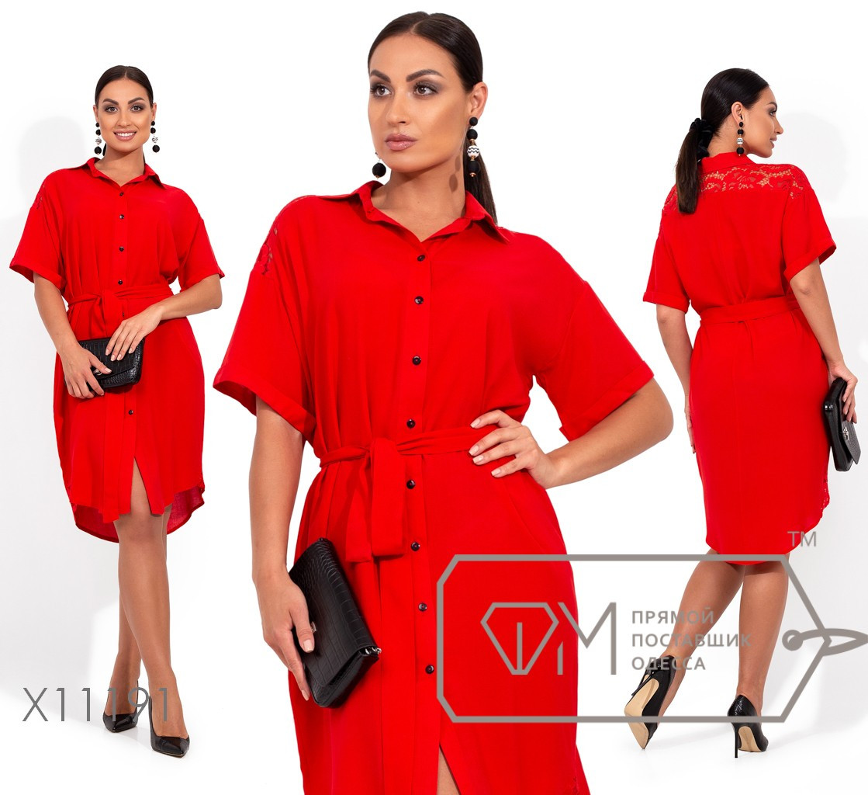 Платье-рубашка под пояс с короткими рукавами и гипюровыми вставками раз.48-54