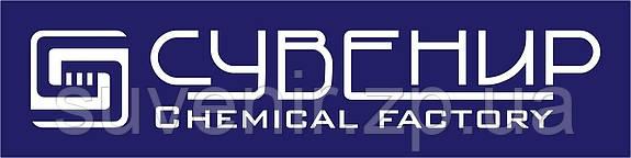 Логотип ООО «Сувенир»