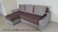 """Кутовий диван """"Сатурн"""", фото 1"""