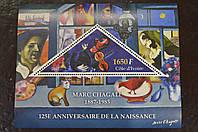 Кот-д'Ивуар. Искусство. Марки.  Блок.  2012 год (И)