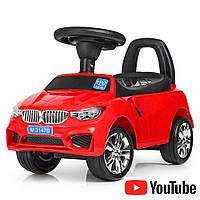 Толокар-каталка BMW на колесах с резиновым покрытием, Bambi M 3147B-3 красная
